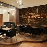 Fototapeta  Latte, espresso, cappucino...